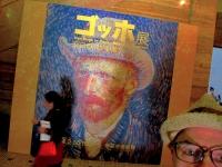van-gogh-kyoto-may-2012-micah-gampel-5296-copy