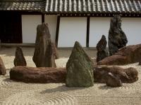 Tofukuji temple Hojo Elysian Islands Kyoto 2012 Micah Gampel